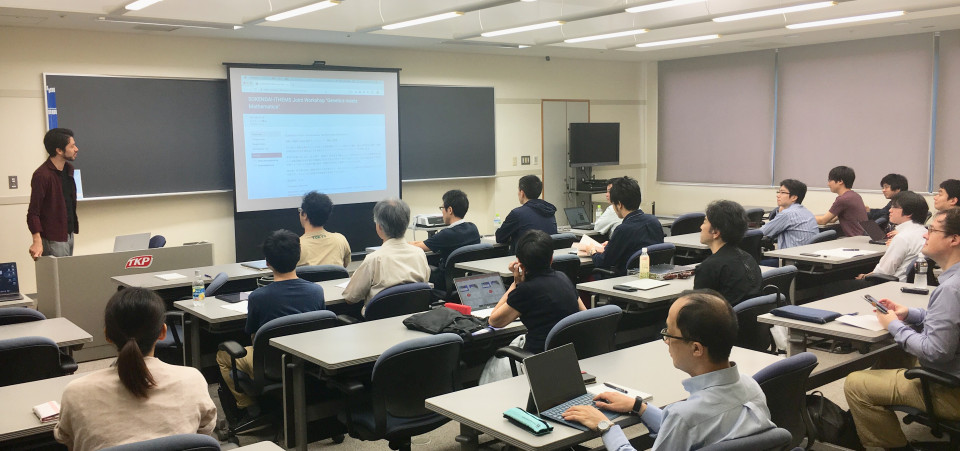 SOKENDAI-iTHEMS Joint Workshop was held from July 7 to July 8 image