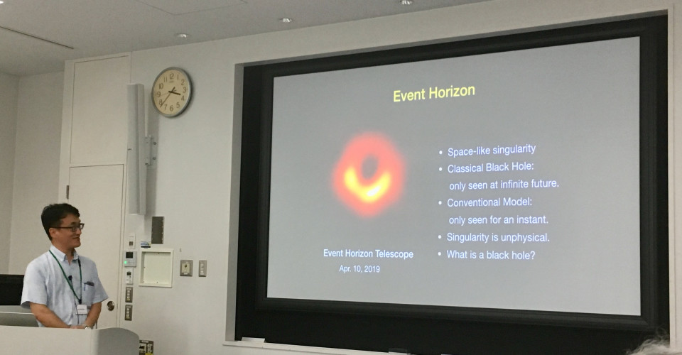Report of iTHEMS colloquium - Spacetime Geometry of Black Holes, Wormholes, and Time Machines