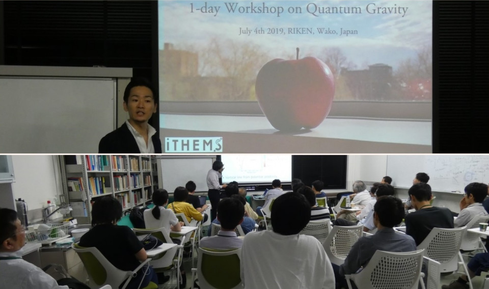 Summary of the 1-day Workshop on Quantum Gravity image