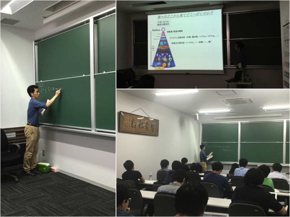 Lecture by Dr. T. Doi as a first event at SUURI-COOL (Kyushu)