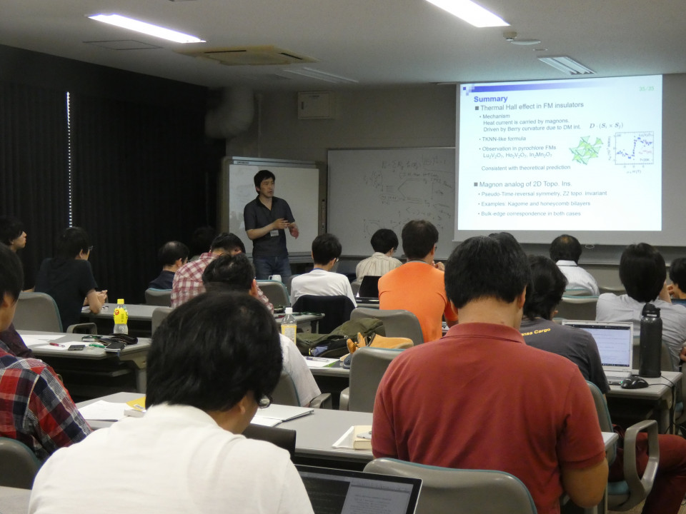 Summary of the lecture of Introduction to quantum many-body system image