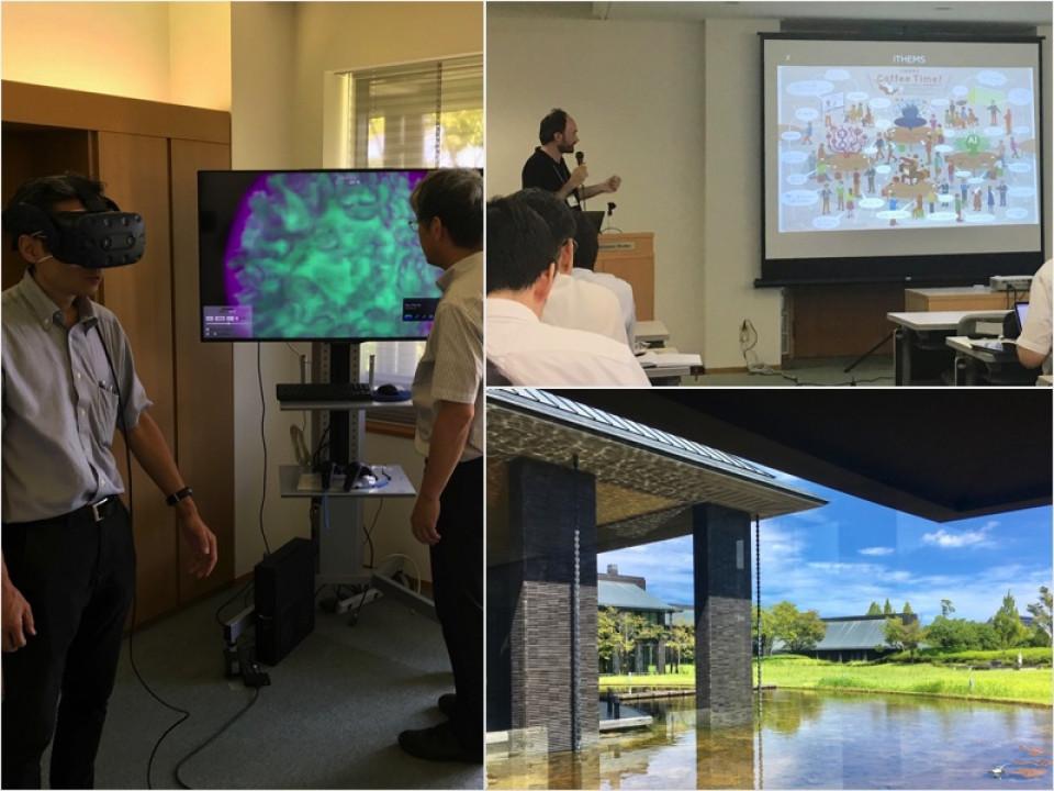 Short Report of Robotics Workshop held at IIAS in Kyoto image