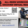 Workshop on Virtual Reality