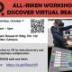 Workshop on Virtual Reality