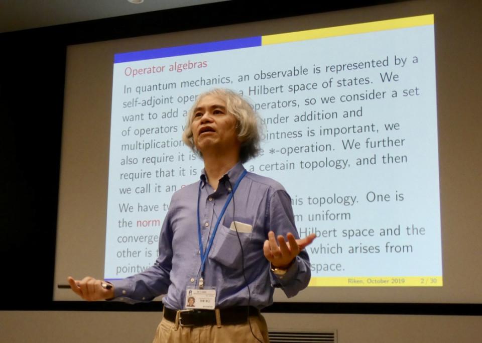 iTHEMS Colloquium given by Professor Yasuyuki Kawahigashi