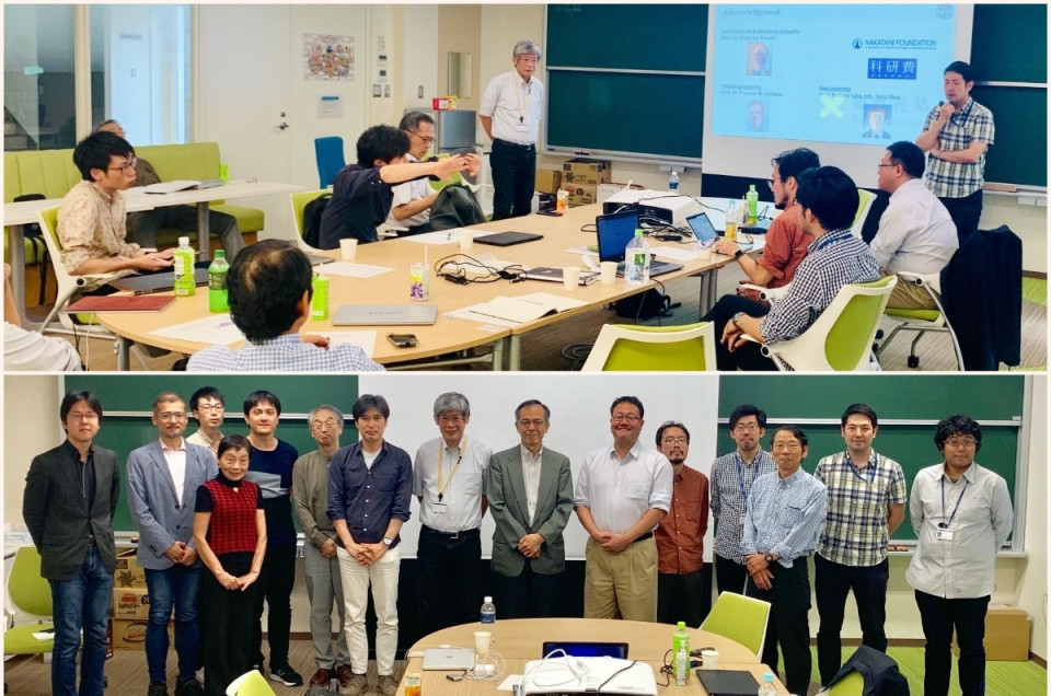 KUIAS-Heidelberg-iTHEMS joint WS was held at SUURI-COOL Kyoto