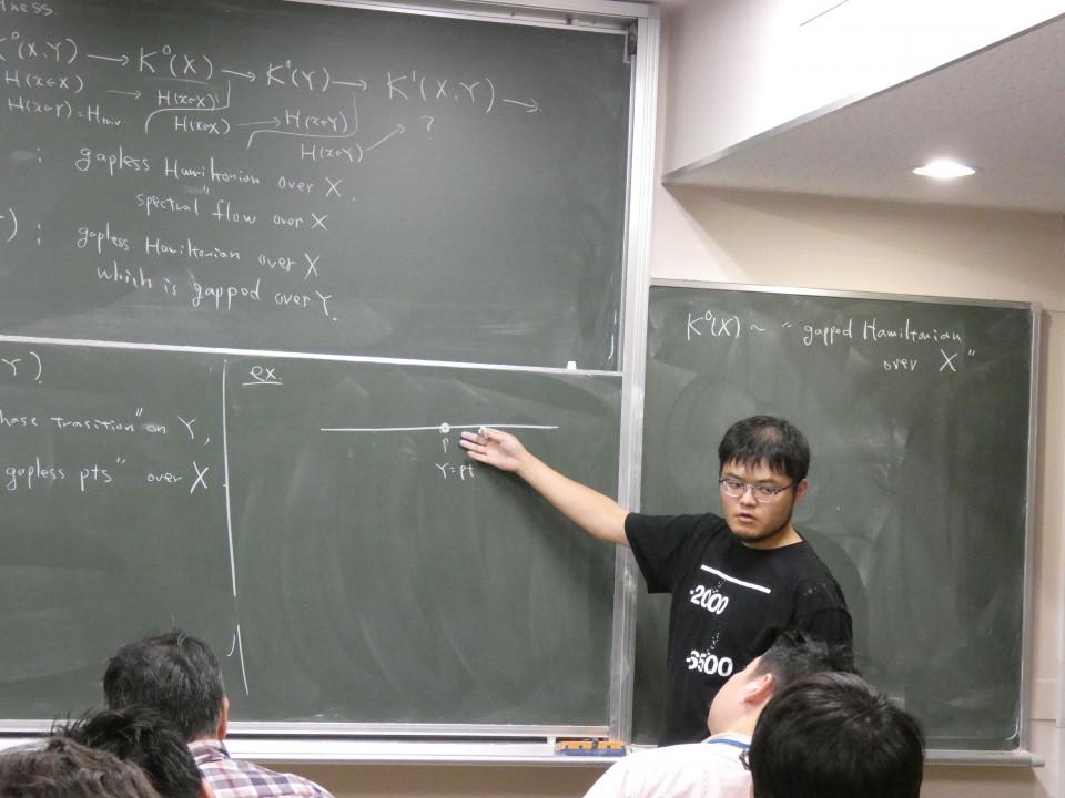 Math Seminar talks by Dr. Ken Shiozaki image