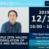 Multiple Zeta Values: Interrelation of Series and Integrals