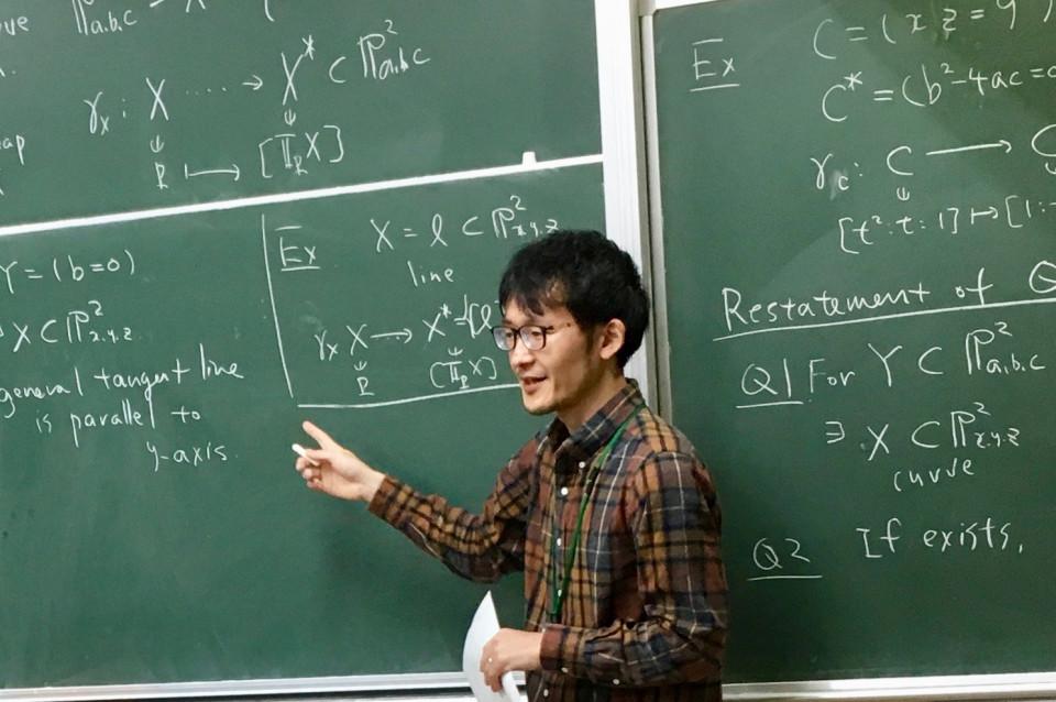 Math Seminar talks by Dr. Atsushi Ito image