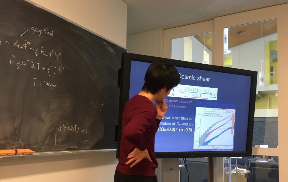 DMWG Seminar by Dr. Chiaki Hikage image