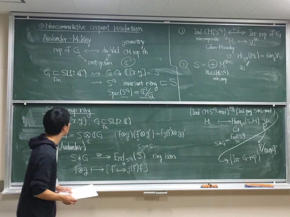 Math seminar talk by Dr. Wahei Hara