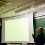 Prof. Fustin Jean-Michel (Kyoto University)