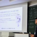 Prof. Hiroshi Ito (Kyushu University)