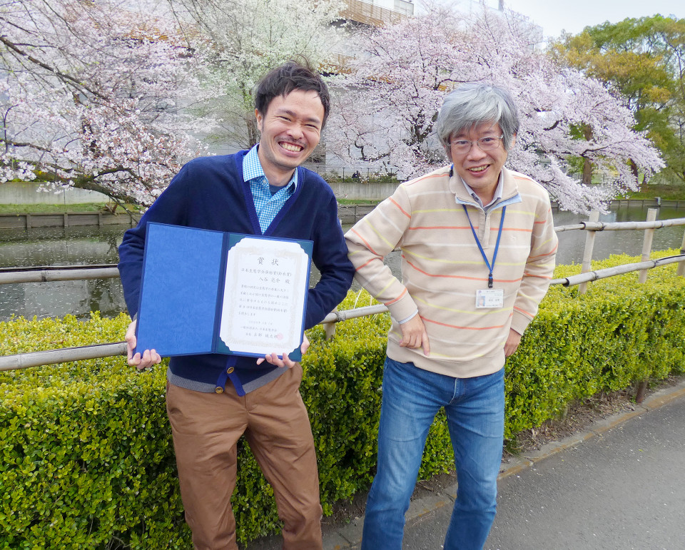Dr. Ryosuke Iritani received Suzuki Prize of The Ecological Society of Japan image