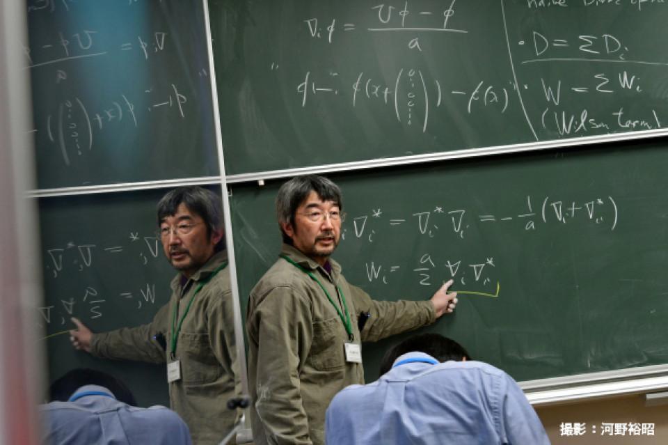 Math Seminar Talk by Dr. Mikio Furuta, February 25, 2020. image