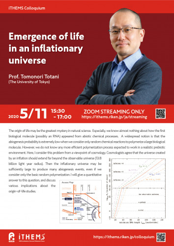 Emergence of life in an inflationary universe Poster