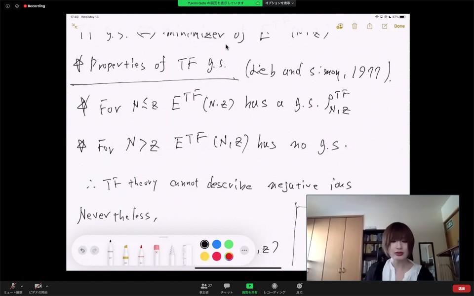 Math Seminar by Dr. Yukimi Goto image