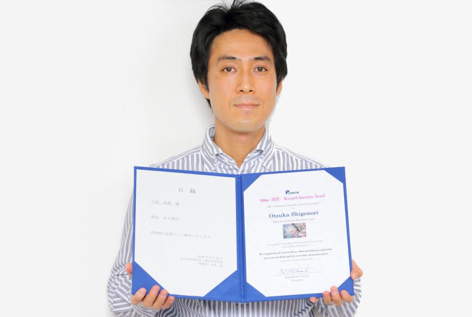 Dr. Shigenori Otsuka received 11th annual RIKEN Research Incentive Award (Ohbu Award)