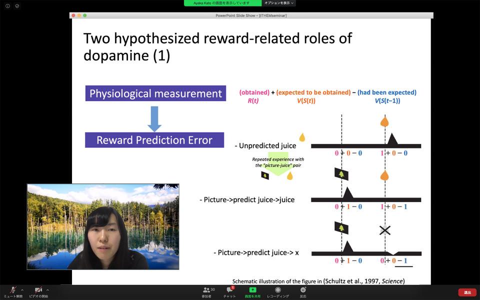 Biology Seminar on May 27, 2020 image
