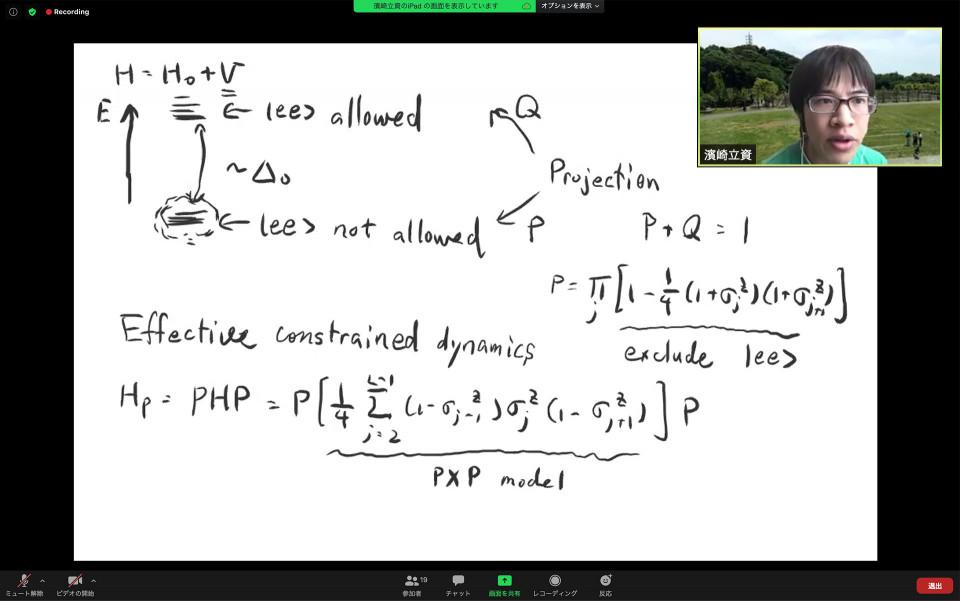 Math seminar by Dr. Ryusuke Hamazaki on Jun 24, 2020 image
