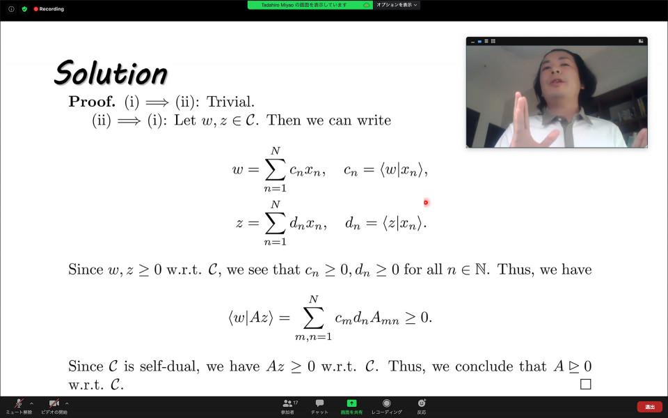 Math Seminar by Dr. Tadahiro Miyao image