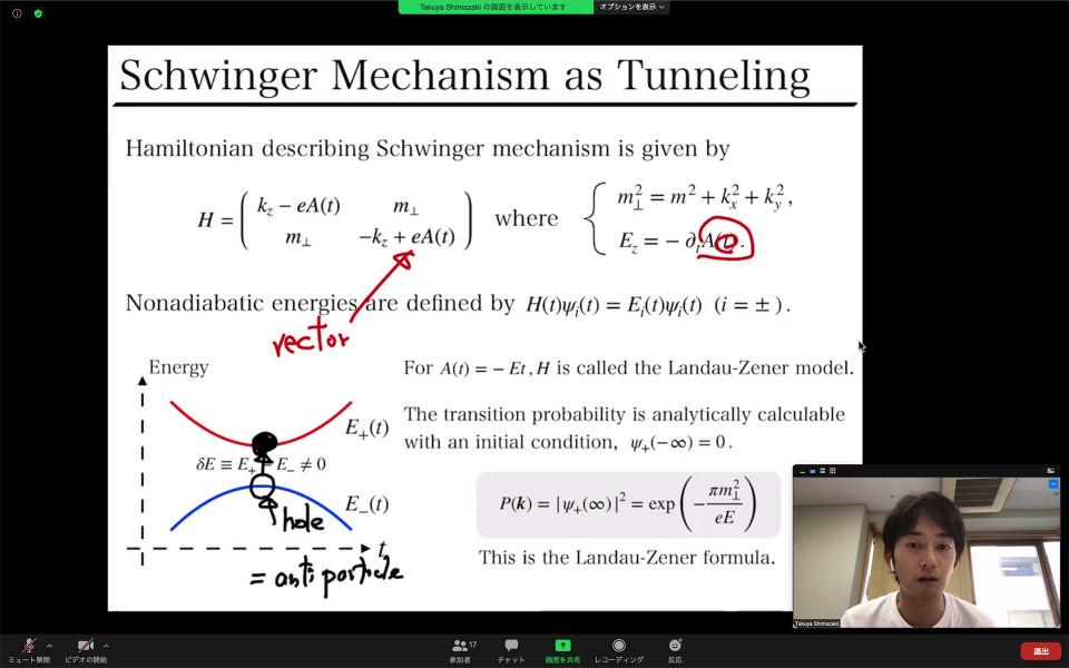 iTHEMS Theoretical Physics Seminar by Dr. Takuya Shimazaki on August 21, 2020 image