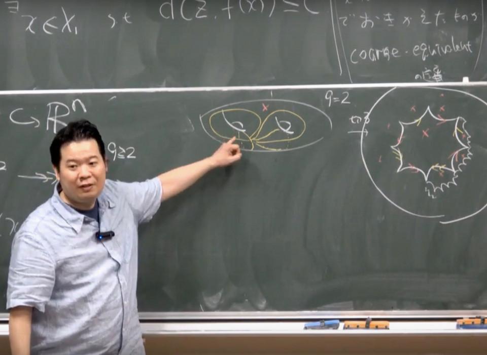 Math seminar by Hiroki Kodama image
