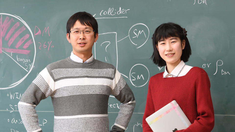 Dr. Nagisa Hiroshima and Dr. Yoshiyuki Inoue were highlighted in an article of RIKEN 2020 about Dark Matter Search image