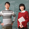 Dr. Nagisa Hiroshima and Dr. Yoshiyuki Inoue were highlighted in an article of RIKEN 2020 about Dark Matter Search