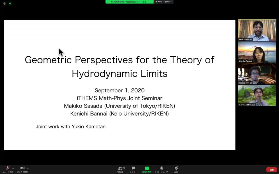 iTHEMS Math-Phys joint seminar was held on August 31 and September 1, 2020 image