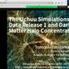 DMWG seminar by Dr. Ishiyama: a spectacular cosmological N-body simulation