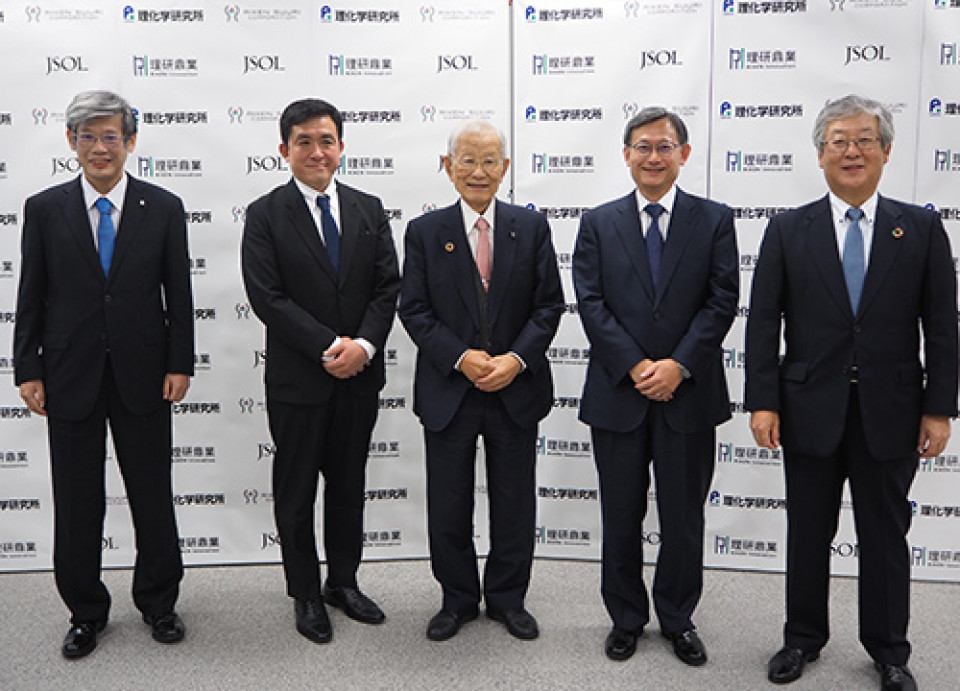 Established RIKEN SUURI CORPORATION with investment from RIKEN, RIKEN Innovation Co., Ltd., and JSOL image