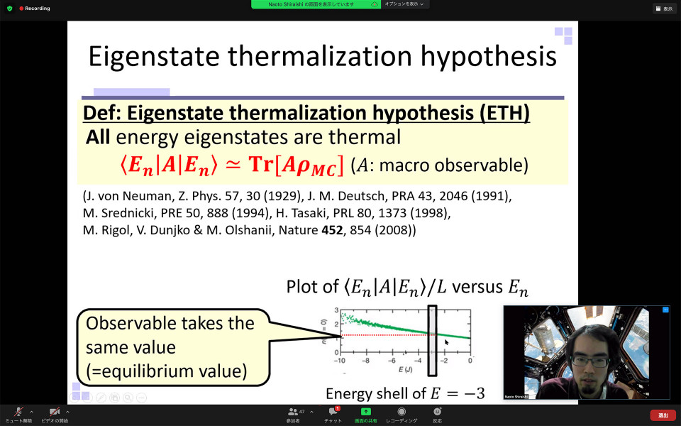 Math-Phys joint Seminar by Dr. Naoto Shiraishi on November 10, 2020 image