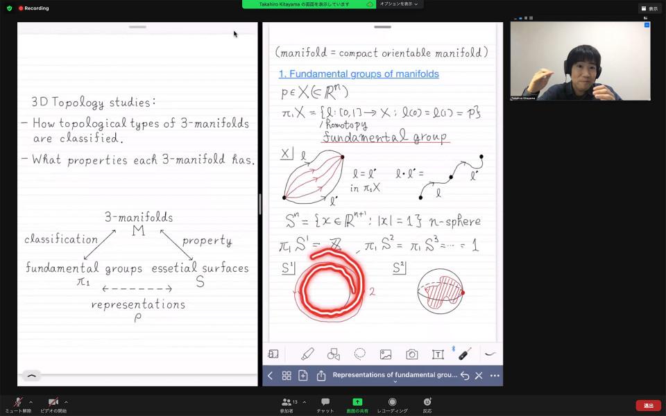 Math Seminar by Dr. Takahiro Kitayama on November 16, 2020 image