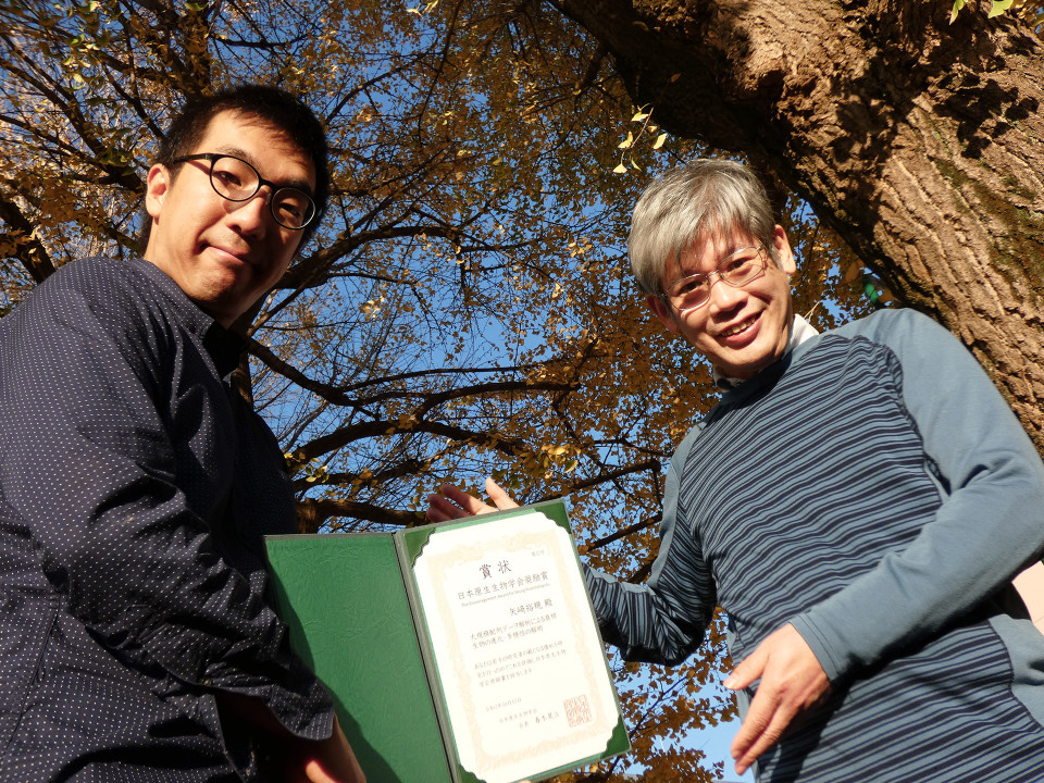 Dr. Euki Yazaki received