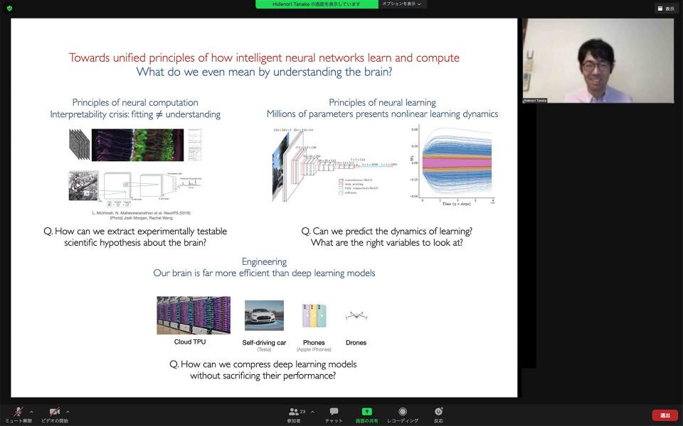 Biology Seminar by Dr. Hidenori Tanaka on November 20, 2020