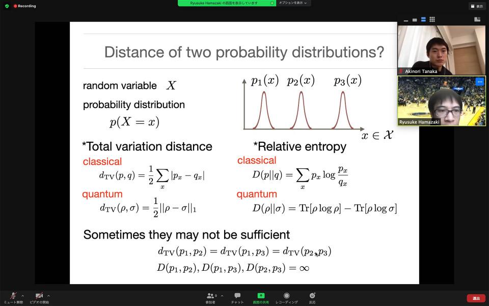 Information Theory SG by Dr. Ryusuke Hamazaki on December 16, 2020 image