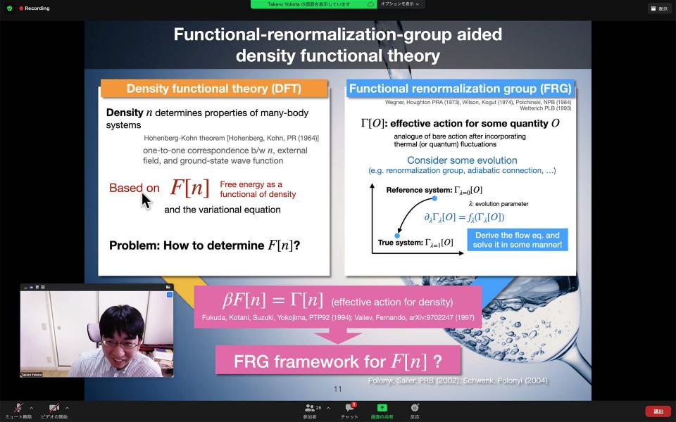 iTHEMS-phys seminar by Takeru Yokota on December 17, 2020 image