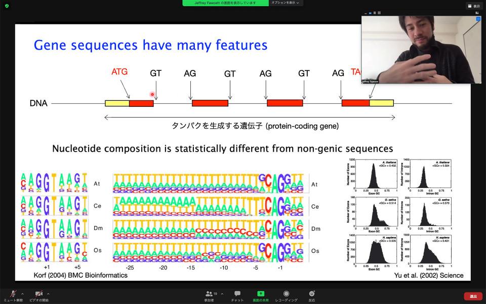 Biology Seminar by Dr. Jeffrey Fawcett on January 14, 2021 image