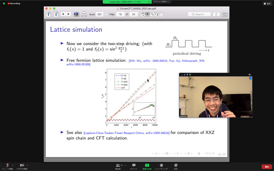 First Quantum Matter Seminar by Dr. Xueda Wen on January 18, 2021 image