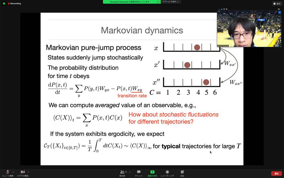 Information Theory SG by Dr. Ryusuke Hamazaki on February 17, 2021