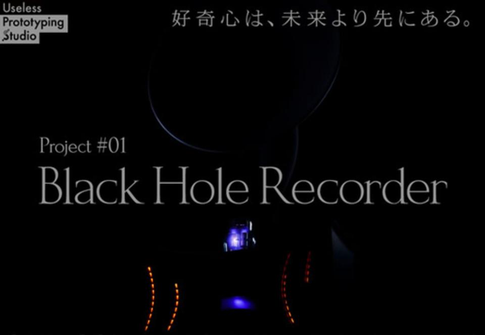 "Exhibition of ""Black Hole Recorder"""
