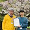 Dr. Masaomi Ono receives 12th annual RIKEN Research Incentive Award