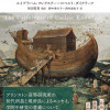 The Usefulness of Useless Knowledge (Translated book)
