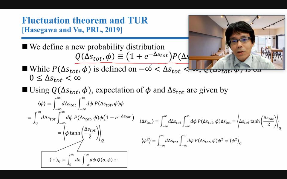 Information Theory SG Seminar by Prof. Yoshihiko Hasegawa on April 28, 2021 image