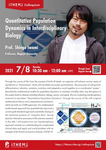 Quantitative Population Dynamics in Interdisciplinary Biology Poster