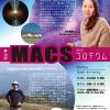 第10回 MACSコロキウム