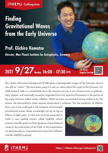 Finding Gravitational Waves from the Early Universe ポスター