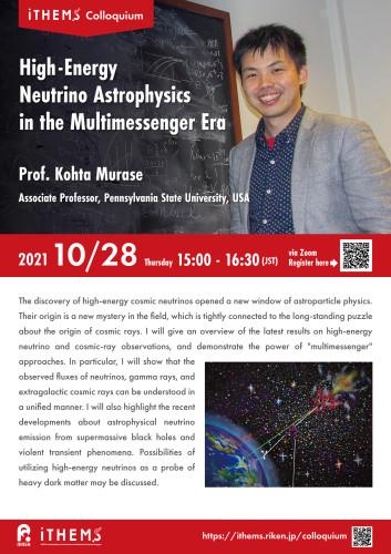 High-Energy Neutrino Astrophysics in the Multimessenger Era ポスター